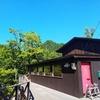 【グルメ部】眺めが最高!「カフェ 崖の上」に行ってきました!