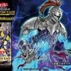 【遊戯王】幻影騎士団ティアースケイルでできること【幻影騎士団デッキ考察】