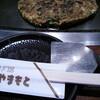 「ねぎ焼 やまもと」梅田エスト店