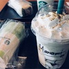 lunch 「STARBUCKS」