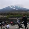 第14回富士ヒルクライム 5 レース後