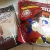 美味しいプロテインを求めて『ChocoRite protein』と『ビーレジェンド ミルキー味』を飲んでみた