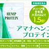 【アースコンシャス】国産エプソムソルト・メーカー直営店