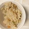 「炊き込みご飯」レシピ