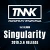 西川貴教ソロ1stアルバム「SINGularity」を全曲試聴したので、ざっくりと感想を(2019/2/8)