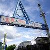 【厳美渓観光】 昭和を感じる謎のガラスパークと飛ばないお団子