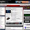 【PR】MSI製ゲーミングラップトップ『GT 70』のバナー掲載