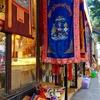 東北チベット・アムド正月の旅から帰りました①