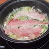 野菜たっぷり豚しゃぶしゃぶ鍋