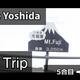 【山登り】富士山 吉田口ルート 5合目~