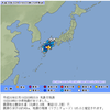 豊後水道でM5.0の地震が発生!過去には豊後水道の地震(M7.4)に前後して南海トラフ地震(8.4)が発生したことも!!
