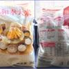北京で買ってるお米