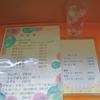 ちゃんぷる(その82) お食事処「音」で「野菜ちゃんぷるー」 600円
