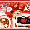 音也くんお誕生日おめでとう!2018