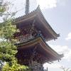 黄金の瀬戸内海、向上寺三重塔。