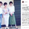 上野樹里 平野レミ、和田明日香との3ショット公開