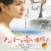01月05日、榎木孝明(2015)