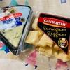 お気に入りのチーズ♪