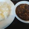 札幌市でルーカレーを食べたい方必見!!~「ルーカレー専門店、欧風カレーKEN」へ行ってきた!!~