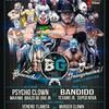 【CMLL】【AAA】バンディードジムオープン記念興行開催