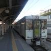 【鉄道写真】JR東日本キハ110系