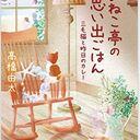高橋由太のブログ