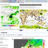 【台風情報】台風19号『ハギビス』は8日18時には中心気圧は900hPa・最大風速60m/s・最大瞬間風速は85m/sと『猛烈な』勢力まで発達する見込み!三連休に関東直撃コース!台風15号の再来か!気象庁・米軍・ヨーロッパ中期予報センターの予想は?
