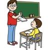 学習のつまづきの原因を考える。黒板の書き写しが出来ない⁉︎ US-VT ビジョントレーニング