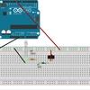 arduinoでLEDを点灯させる為に調べた事