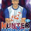 【HUNTERXHUNTER】《27巻》表紙のネテロのアゴヒゲはなんで無いの?4つの名言をベストワードレビュー!