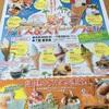 夏のアイス&スイーツフェア@大丸札幌店