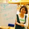 【イベントレポート】実用英会話を学ぼう!Vol. 3 英語でおかいもの!編