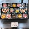 東京駅のお土産 TOKYOチューリップローズを買ってみた【卒業式やホワイトデーのお返し時のお菓子にいかがでしょうか】
