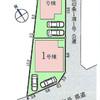 鶴ヶ島市鶴ヶ丘新築一戸建て建売分譲物件|鶴ヶ島駅15分|愛和住販|買取・下取りOK