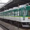 京阪・叡電 K-ATS習熟運転や記念HMなど。それと阪急