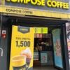 激安カフェはワッフルも激安@COMPOSE COFFEE