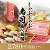 【オススメ5店】北九州(八幡・黒崎・折尾)(福岡)にあるしゃぶしゃぶが人気のお店