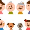 幸せになる法則 永久保存版 50音順 言葉使いを変える! リフレーミング