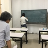 数学、楽しいじゃん(笑)