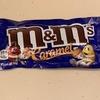 新商品のm&m'sキャラメル味を食べてみました。