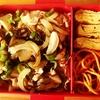 野菜も合わせて美味しい!塩こんぶ豚丼弁当