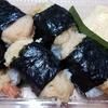 👑👑天むす 喜多 京都市五条 天むす おにぎり 海鮮料理