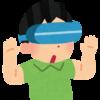 VRで、遊園地からジェットコースターがなくなる?