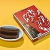 南青山 福井アンテナショップ『にしさか』の水ようかんと、大吉餅のあべかわ餅再び。