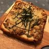 さんまの蒲焼缶で和風チーズトースト