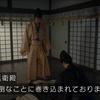 将軍は帝の門番かと思った。 「麒麟がくる」 第二十九回『摂津晴門の計略』