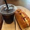 おしゃれなコッペパンが食べれる原宿カフェ
