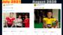 【 #MUFC 】遂にサンチョの加入動画が公開!! 背番号は25