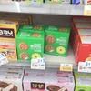 韓国のコンビニで買えるおすすめお菓子(第1弾)