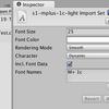 Unity4のダイナミック(or システム)フォントを使う